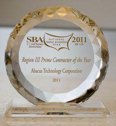 2011 administrator's award